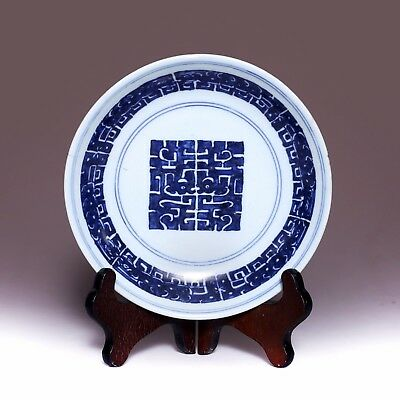 Great Chinese Qing Dynasty JiaQing Old Plate Blue and white Porcelain Dish JZ211