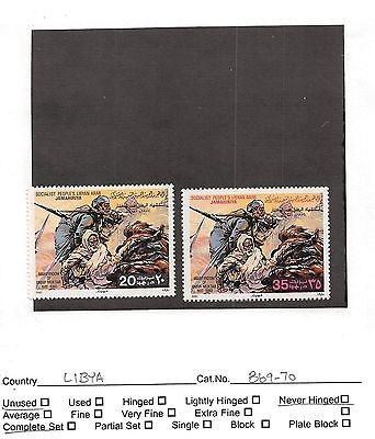 Lot of 33 Libya Mint Hinged Stamps #104260 X