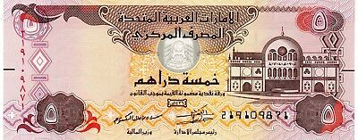 UNITED ARAB EMIRATES 5 Dirhams 2015 P26 UNC Banknote