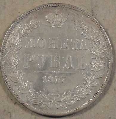 Russia 1847MW Rouble Better Circulated Grade Scratches
