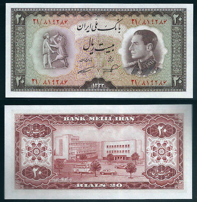 Middle East 1954 20 Rials Shah and Tehran Street Scene Bus & Cars Rare UNC