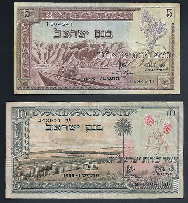 Israel 1955 5 & 10 Pounds Black Serial
