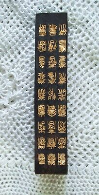 Antique Vintage Japanese Chinese Sumi-e Hanko Name Chop Painting Calligraphy