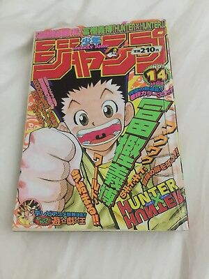 RARE 1st Ch Hunter X Hunter Manga Original 1998 14 Shounen Jump hunterxhunter
