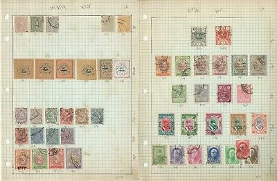 Middle East Stamp Collection on 25 Pages, All Different Neatly Identified