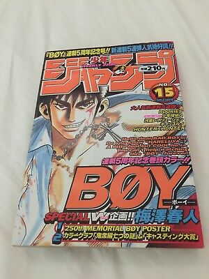 Hunterxhunter Leorio Kurapika 1st Appearance! Shonen Jump Japan 1998 15 Hunter X