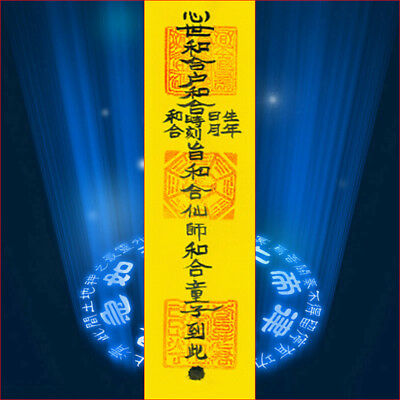 Chinese Spells; Taoist Amulets; Gay lovers love with each other Talisman; Ofuda
