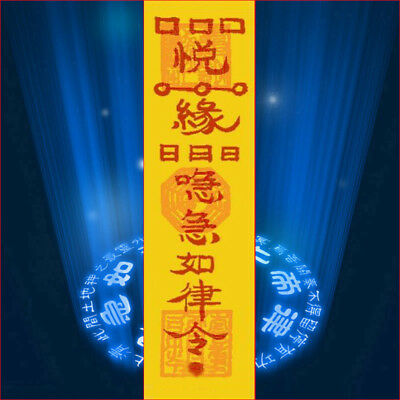 China's Spells; Taoist Amulets; Keep youth forever/Ever-young Talisman