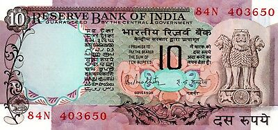 INDIA 10 Rupees ND 1985-1990 P81g Letter B UNC Banknote