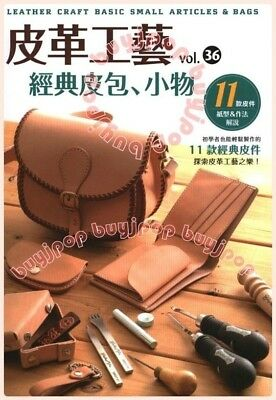 TC Japanese Leather Craft Pattern Book Wallet Bag Pouch Tag Tote Vol 36
