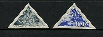 Romania 1945 aviation airplanes engineering IMPERF 2v. MNH N234