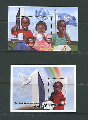 Gabon 1997 UNICEF #850-1 sheets MNH D883