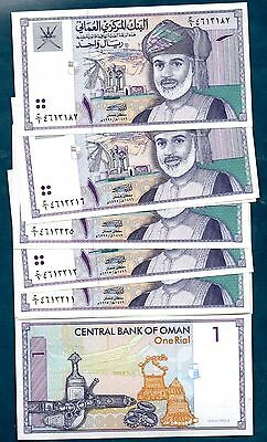 Oman  - 1995  One Rial   P.34 - Scarce