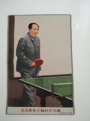 China Cultural Revolution Chairman Mao Play Ping Pong Embroid Propaganda Poster