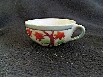Vintage Porcelain Tea Cup - Made In Japan - Bamboo & Leaves, Blue Border Pattern