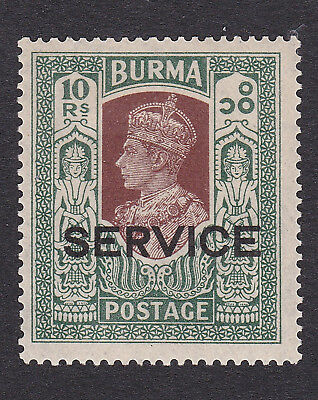 Burma 1939 10 rupee brown/myrtle Official S.G.O 27 mint hinged cat. £140