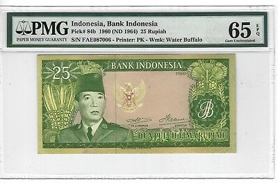 P-84b 1960 25 Rupiah, Bank of Indonesia, PMG 65EPQ Very Nice!