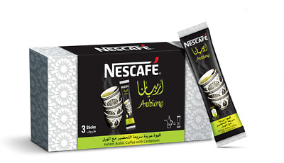 (1 Box) = (3 Large Sticks) Nescafe Arabiana Instant Arabic Coffee with Cardamom