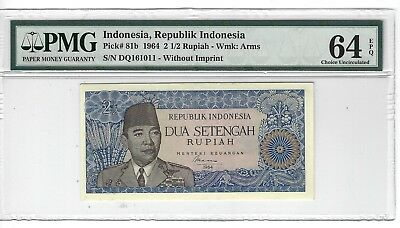 P-81b 1964 2 1/2  Rupiah, Bank of Indonesia, PMG 64EPQ  Nice!
