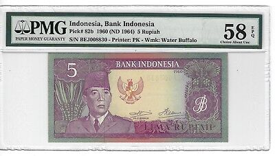 P-82b 1960 5  Rupiah, Bank of Indonesia, PMG 58EPQ  Nice!