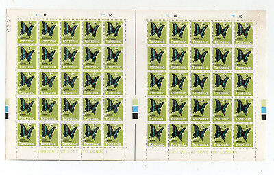 ------TANZANIA 1973 BUTTERFLY Issue 5 values to 30c HALF SHEET of 50's each MNH.