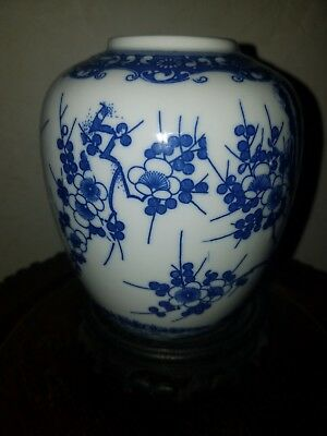 Vintage/Antique Japanese Blue and White Vase/Ginger Jar w Cherry Blossom Design