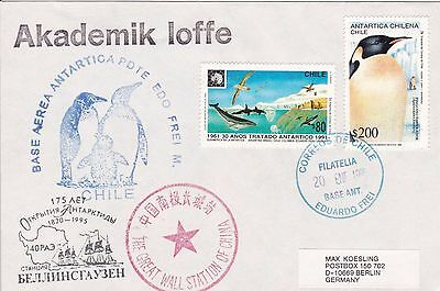 China - antarctic cover from Great Wall Station