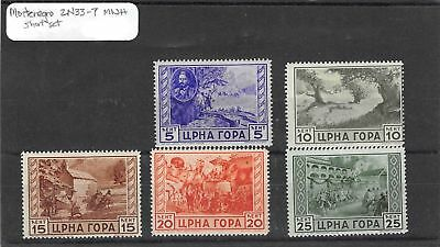 Lot of 5 Montenegro MNH Mint Never Hinged Stamps Scott # 2N33-7 #131694 X