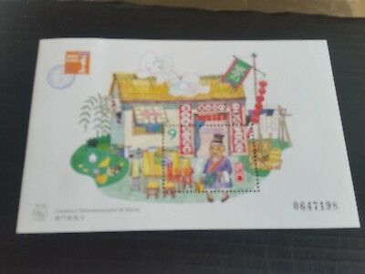 Macao 1997 Sg Ms973 Lucky Numbers Mnh (M)