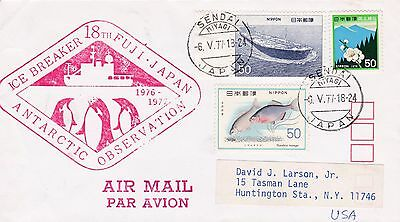 Japan - antarctic cover from Jare 18 (1976-1977)