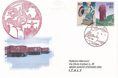 Japan - antarctic cover from Jare 53 (2011-2012)