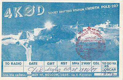 Russia - antarctic QSL card from Drift station NP 28 - 1985