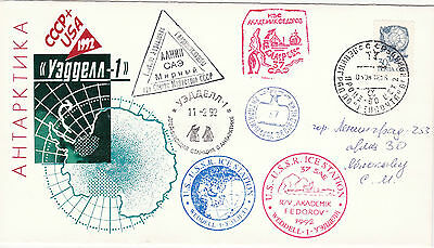 Russia - antarctic cover from Ice station Weddell  1