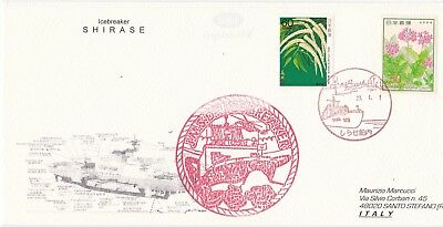 Japan - antarctic cover from Jare 52 (2010-2011)