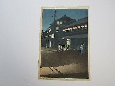 Kawase Hasui  Woodblock Print Antique Night Street City Town Old Fine Japanese