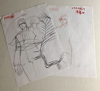 RARE Chrollo INDOOR FISH Hunter X Hunter Art Anime Rough Draft COPY Wall Decor