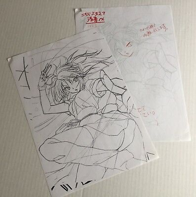 MACHI Hunter X Hunter Official Animator draft COPY set of 2 hunterxhunter art