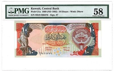 Kuwait Banknotes, (10 Dinars) 4th Issue 1992, PMG 58