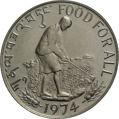 LANZ Bhutan 15 Ngultrum 1974 FAO Food for all #WR1786