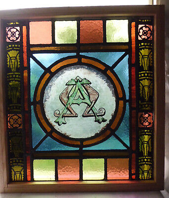 Antique Church Stained Glass Window Architectural Salvage Alpha Omega  W7