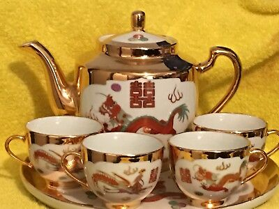 7 pc. Vintage Authentic Tea Set - Tea Pot, 4 cups and Tray - Made in China