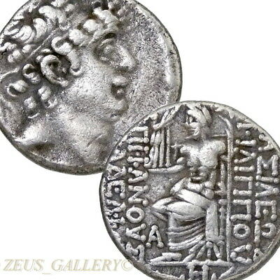 Philip I Philadelphos Seleukid Kings Silver Tetradrachm Zeus Ancient Greek Coin