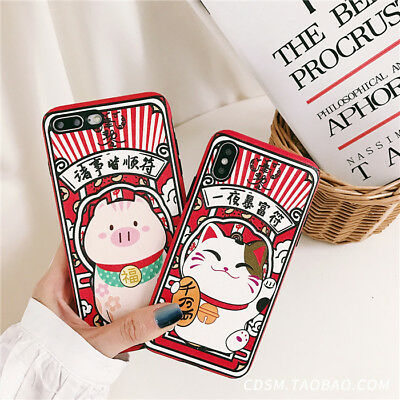 Chinese Style Kawaii Cartoon Words Lucky Cat Soft Case For iphone XS MAX 7 8Plus