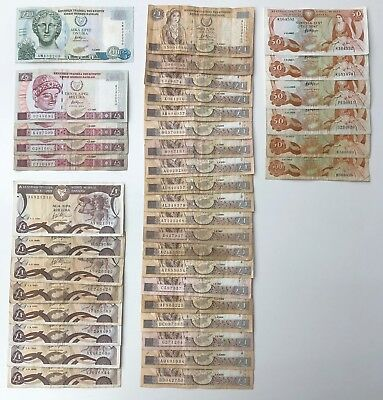 39 X Mixed Banknote Collection - CYPRUS.  (1668)