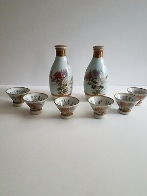 Vintage Hand painted, signed Japanese Kutani Saki Set 2 carafe 6 Cups.