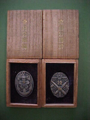 2 Japanese Navy Badges In Original Boxes One Navy(?) & One Navy Air Service(?)