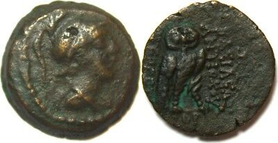 SELEUKID KINGS of SYRIA. Antiochos VII Euergetes (Sidetes). 138-129 BC. Æ 16mm