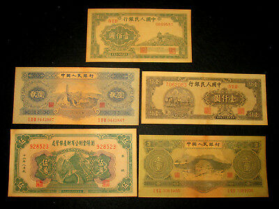 FIVE CHINA BANKNOTES!! 5 CHINESE NOTES! (c222)