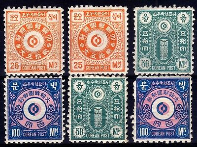 Korea 1884 Unissued Values Hinged Mint Selection, 6 Stamps