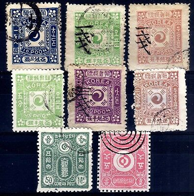 Korea Early Forgaries Selection, 8 Stamps